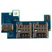 Конектор Sim and MMC Sony C2304 S39h Xperia C/ C2305/ C2306