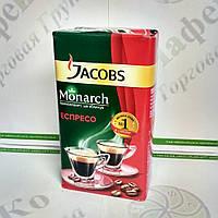 Кофе JACOBS Monarch Espresso молотый 230г