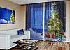 """Новорічний ФотоТюль """"Ялинка в снігу з подарунками"""" (2,5 м*3,75 м на довжину карниза 2,5 м)"""