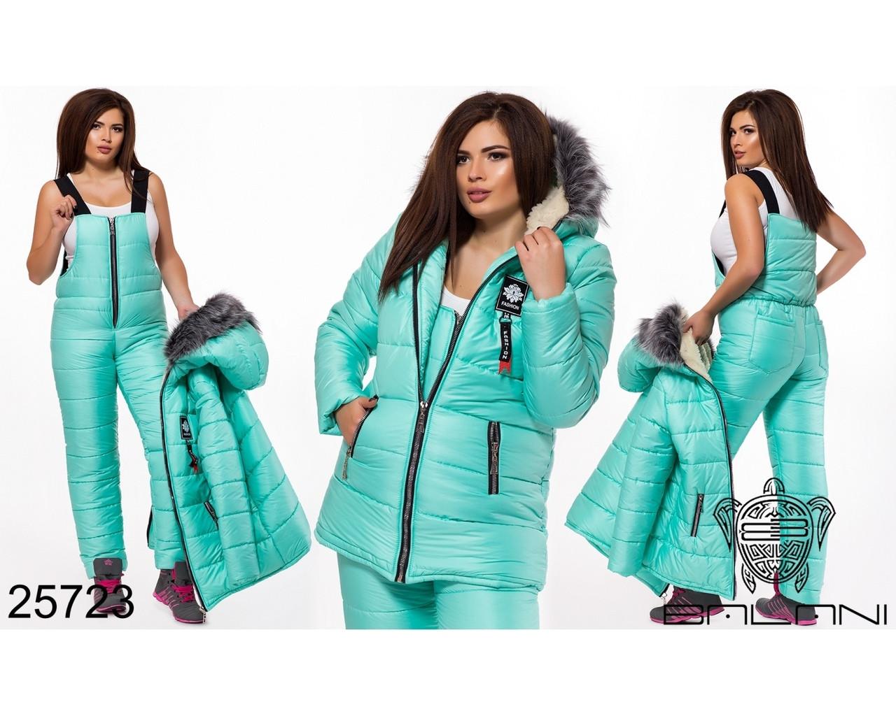 Лыжный костюм на меху куртка+комбенизон большие размеры