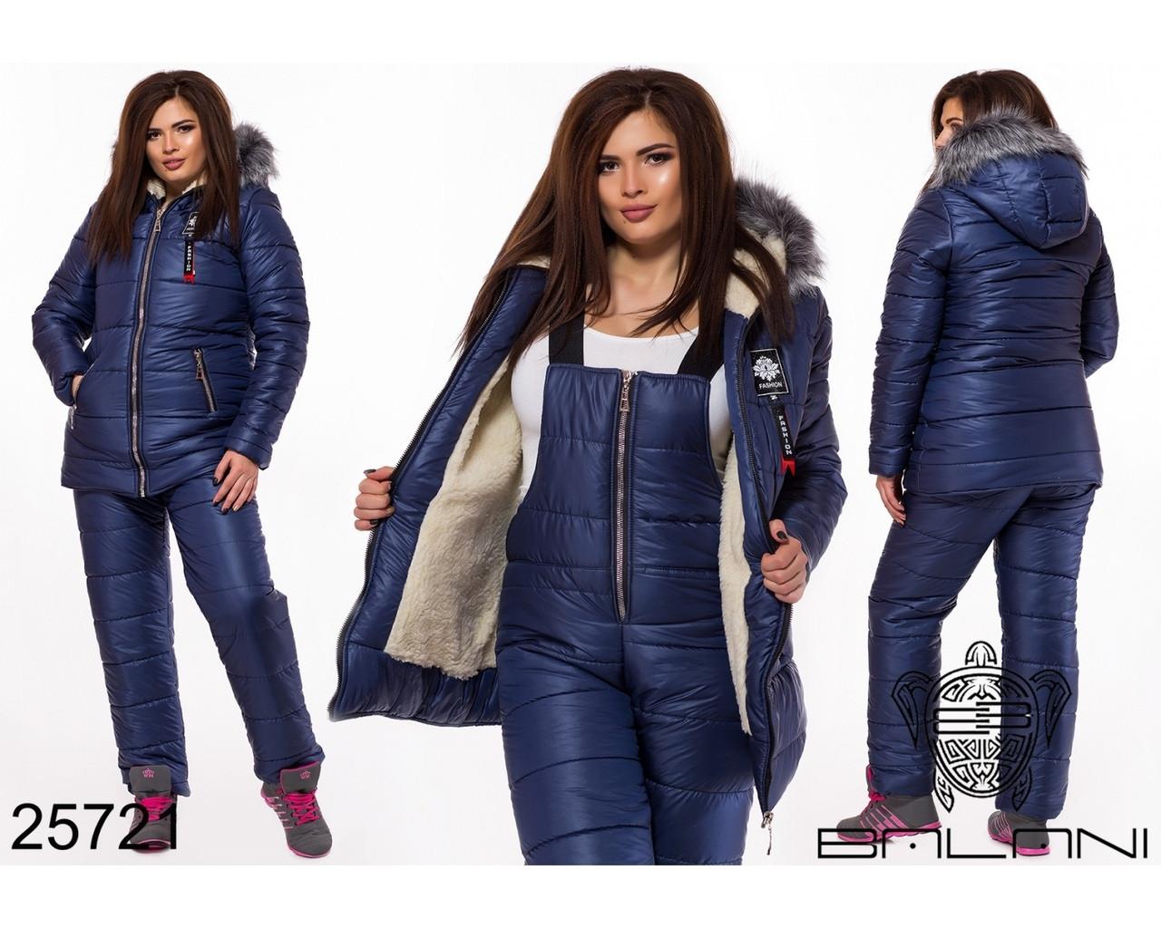Лижний костюм куртка на хутрі+комбенизон великі розміри