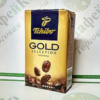 Кофе Tchibo Gold Selection молотый 250г (12)