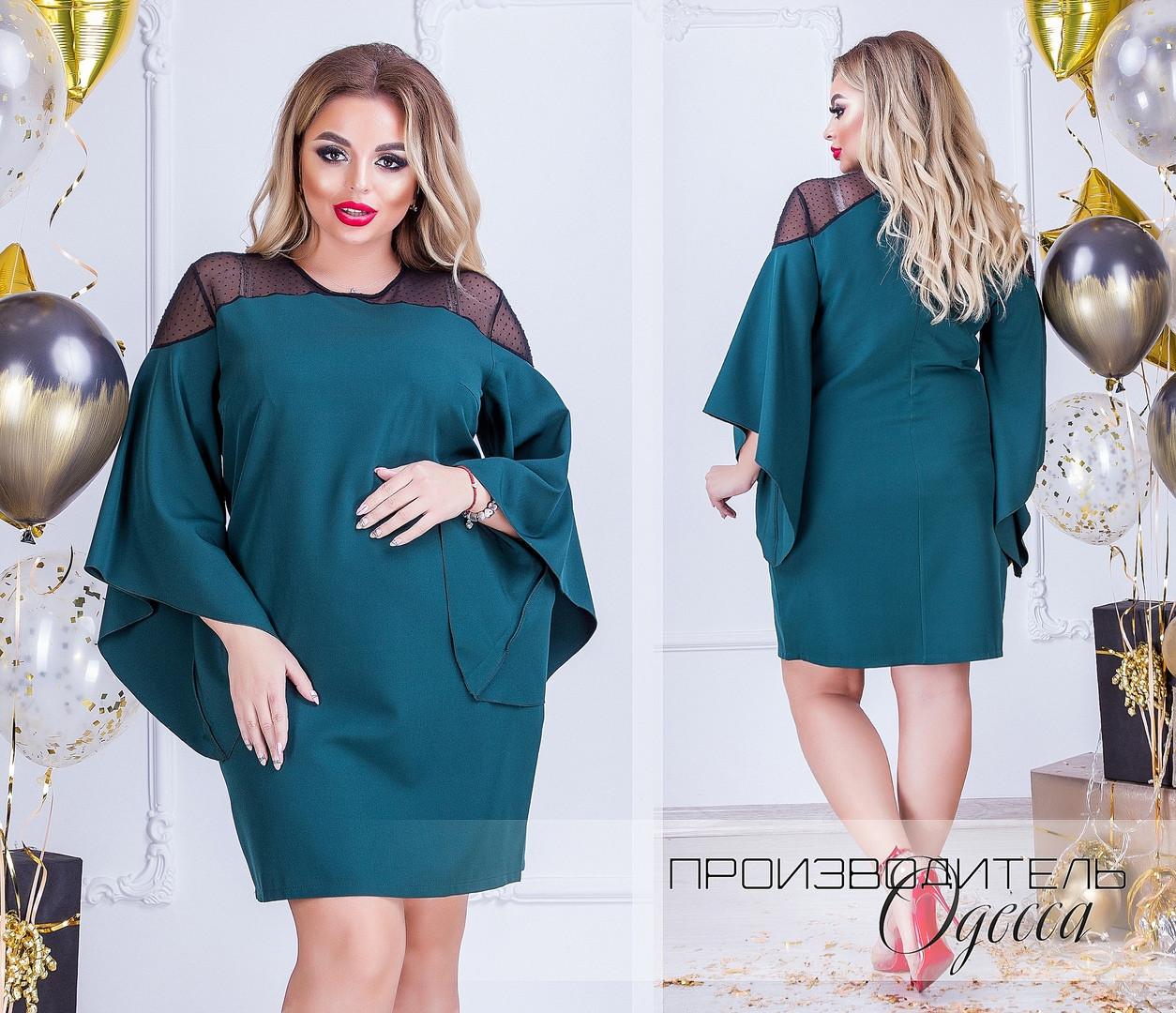 3e3c2c25bf9 Оригинальное коктейльное платье с широкими длинными рукавами большие размеры  - Интернет-магазин
