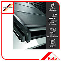 Маркизет внешний Roto Designo ZMA R4/R7 07/14 EF