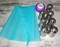 Мешок кондитерский силиконовый с насадками волан и переходником