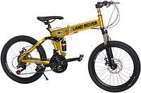 Электровелосипед Land Rover electrobike RD Золотой 750, КОД: 213573