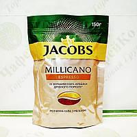 Кофе JACOBS Monarch Millicano Espresso 150г