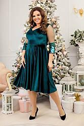 Нарядное платье большие размеры, кокетливый рукав сеточка с широким манжетом из паетки