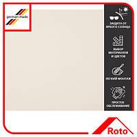 Шторка тканевая Roto Designo ZRS R4/R7 DE 09/14 M AL 1-R02