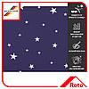 Шторка затемняющая Roto Designo ZRV R4/R7 DE 11/11 M AL 3-V62