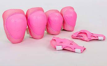 Защита детская наколенники, налокотники, перчатки (р-р S-3-7лет, розовый)