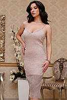 Donna-M Платье KP-10216-25, (Пудра) Платье KP-10216-25, фото 1