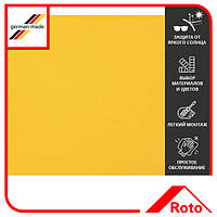 Шторка тканевая Roto Designo ZRS R4/R7 DE 07/14 M AL 2-R26