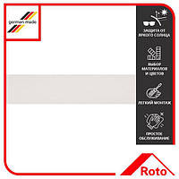 Жалюзи Roto Designo ZJA R6/R8 DE 07/11 M W 1-J01
