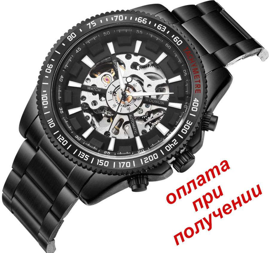 Часы Скелетон мужские Швейцария в Москве