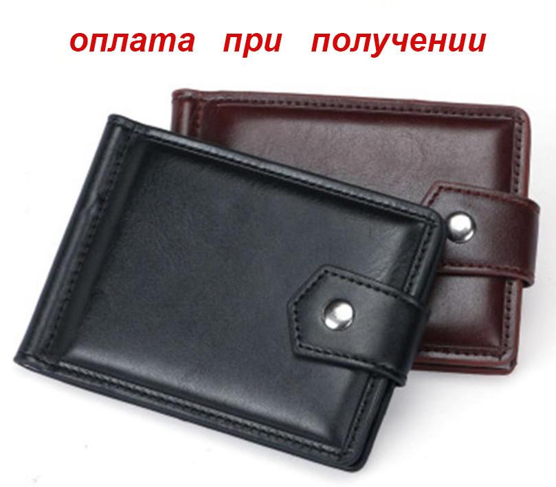 b334897daac5 Мужской кожаный шкіряний кошелек портмоне клипса зажим для денег замок -  Bigl.ua