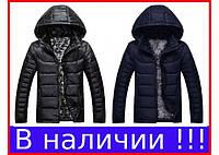 Модная мужская теплая куртка Norden черного цвета