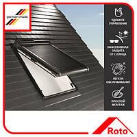 Ролета внешняя для окна мансардного Roto Designo ZRO R6/R8 RT2 11/14 E R703
