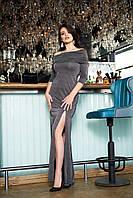 Donna-M платье 57005, фото 1