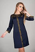 Donna-M платье Таура, фото 1