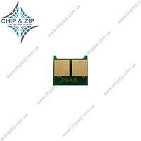 Чип УНИВЕРСАЛЬНЫЙ J9A5 Universal 85_78_36_35_05A_55A_64A_320 Chip