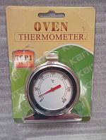 Механический термометр для духовки / печи, температурный контроль, 50…300°c, нержавеющая сталь, крючок