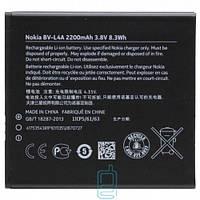 Аккумулятор оригинал Nokia BV-L4A 830