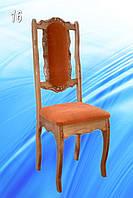 Ремонт театральных стульев