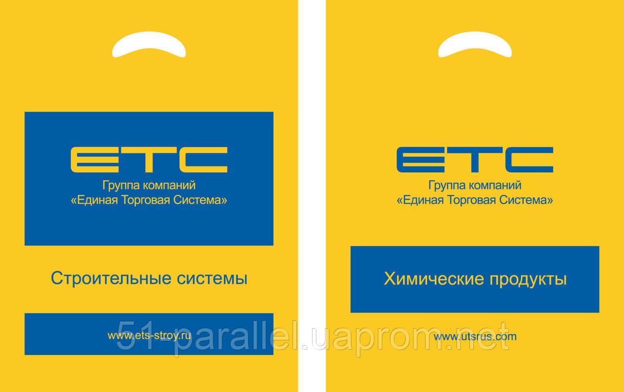 Изготовление брендированных полиэтиленовых пакетов.