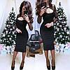 Чёрное платье-миди из стрейчевой ткани