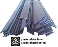 PP - 200 грамм - 20 мм. ШИРОКИЙ полипропилен для сварки (пайки) пластика
