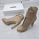Женские бежевые кожаные ботильоны на шнуровке, фото 3