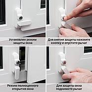 Блокиратор на окно Доктор Комаровский Кроха Baby Safe Lock Белый, фото 5