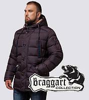 Зимняя мужская куртка- темно-бордовая.( M   )