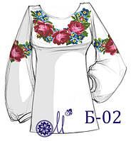 Заготовки сорочек-вышиванок