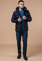 Зимняя куртка темно-синяя ( 46, 48, 50, 52,)
