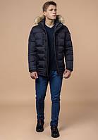 Зимняя мужская куртка темно-синяя  ( 48, 50, 52)
