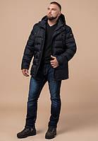 Зимняя куртка темно-синяя (46, )