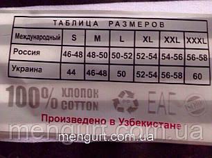 Тельняшка мужская с начесом(на байке) 100% хлопок Узбекистан, фото 3