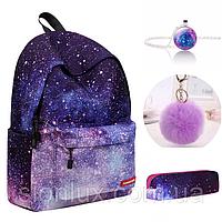 Рюкзак Космос с пеналом, помпоном и кулоном . Набор 4 в 1, фото 1