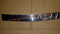 Накладка на задний бампер для Chevrolet Captiva 2011-2013