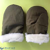 Повстяні рукавиці з штучним хутром