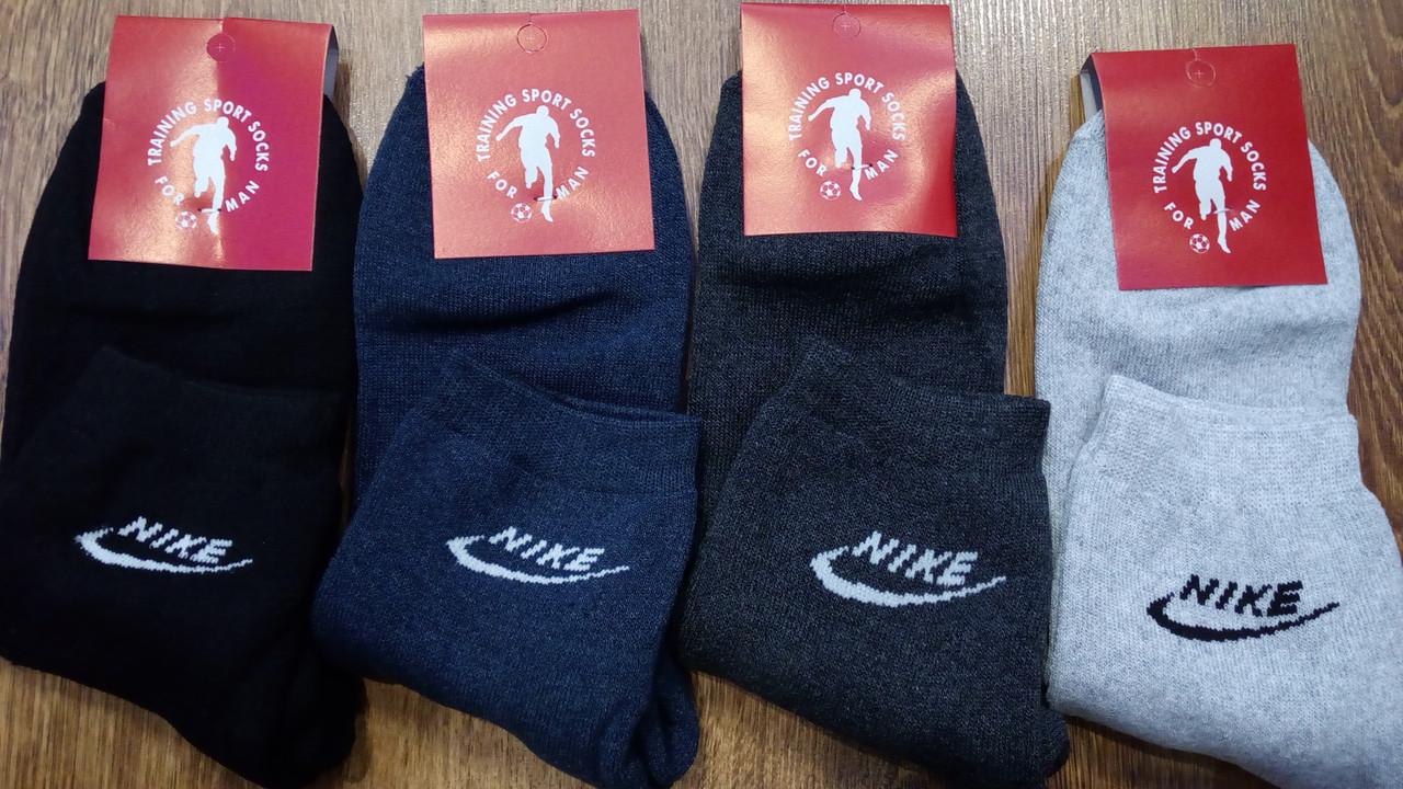 """Мужские махровые хб носки в стиле""""Nike"""",Турция"""
