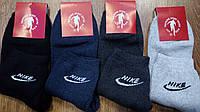 """Мужские махровые хб носки в стиле""""Nike"""",Турция, фото 1"""