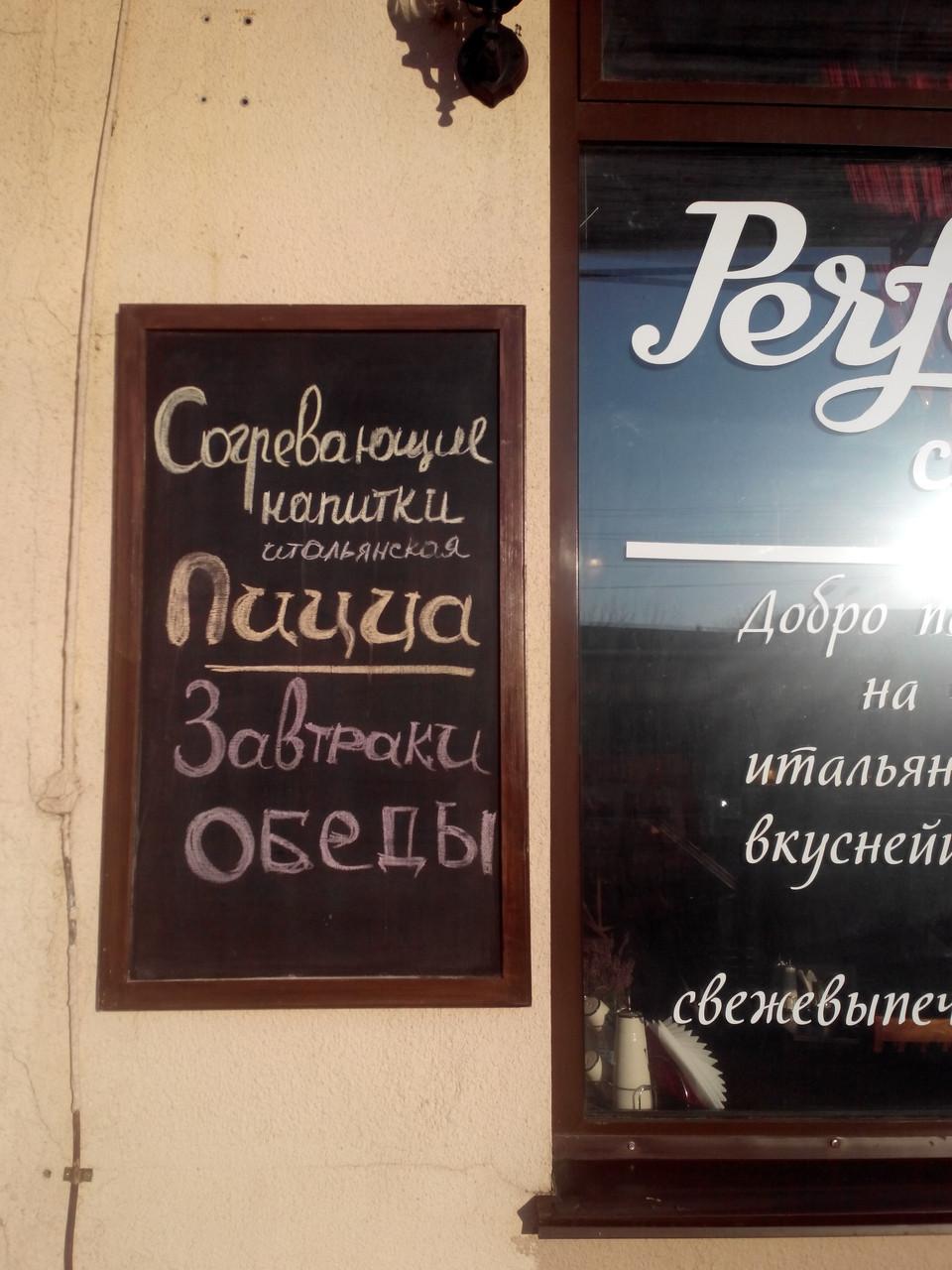 Меловые доски-меню (доски для письма мелом) 1100Х500 - РА Эврика в Киеве