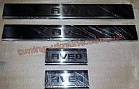 Хром накладки на пороги с гравировкой для Chevrolet Aveo 2012-2015
