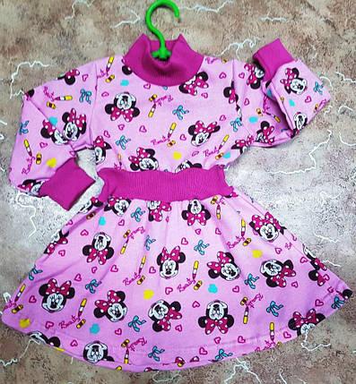 Платье колокольчик, фото 2