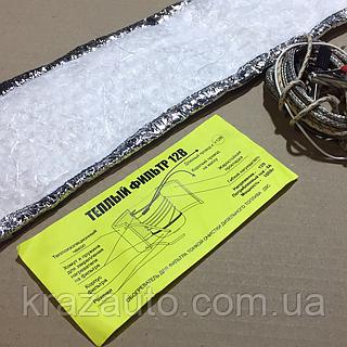 Подогрев фильтра топливного бандажный для дизельных ДВС (теплый фильтр) 12 Вольт