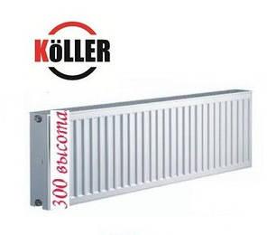 Стальные радиаторы Koller 22K H 300ММ