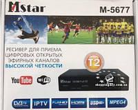 Приставка T2 MSTAR 5677 220V